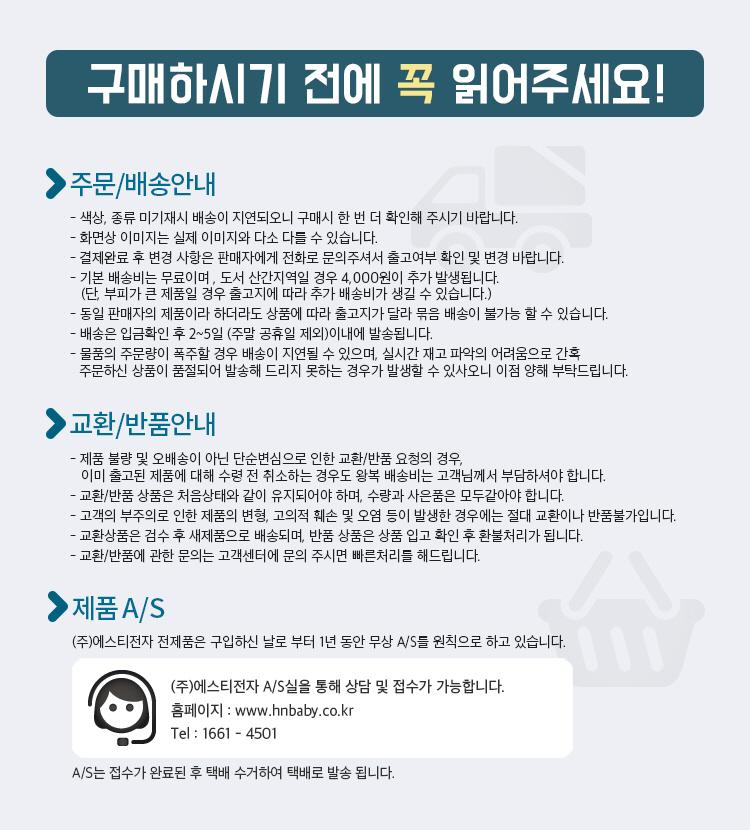 haenim_note.jpg
